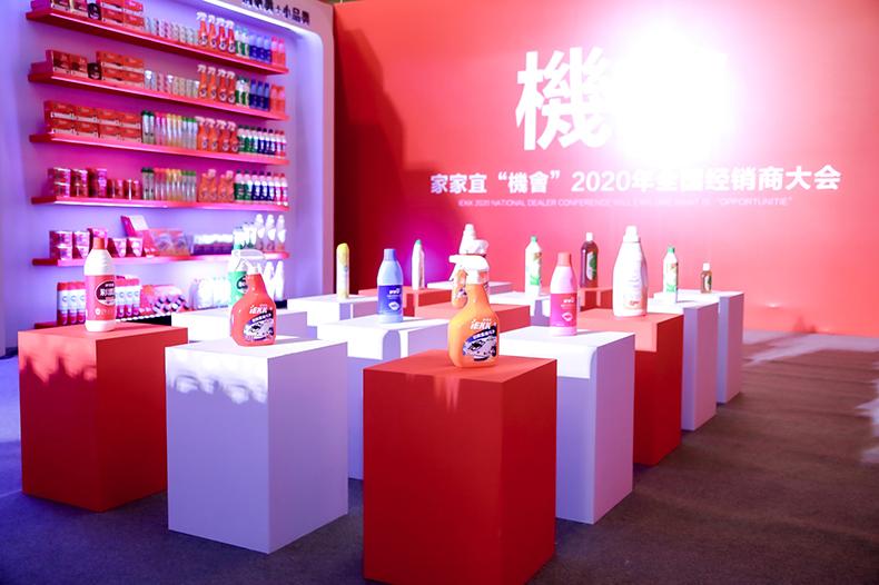 产品展示区3.jpg